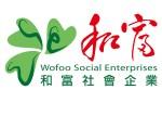 WSE Logo_A4_2014
