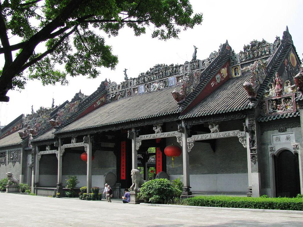 G11 陳家祠(1)