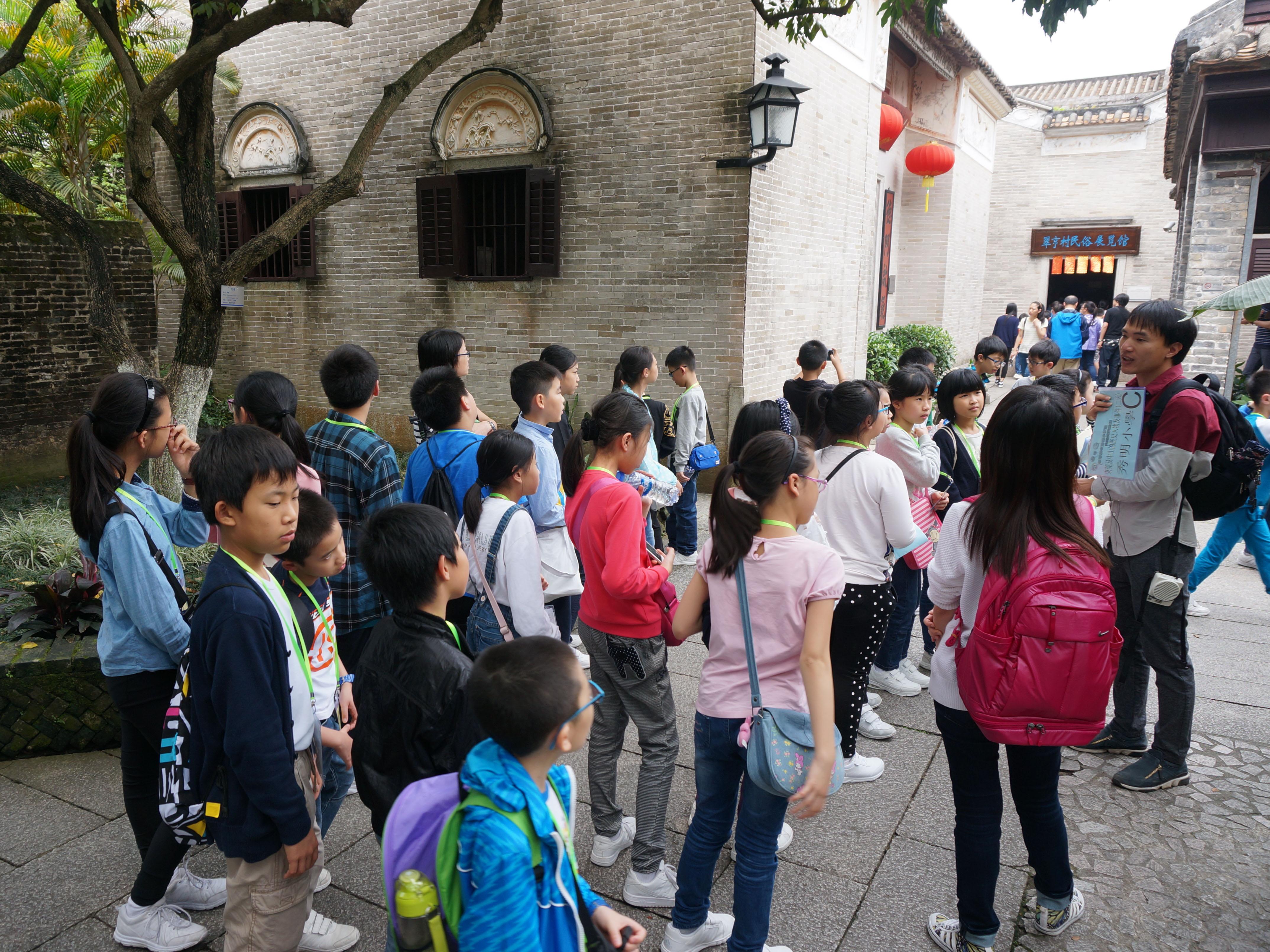 G12 中山故居紀念館(翠亨村)