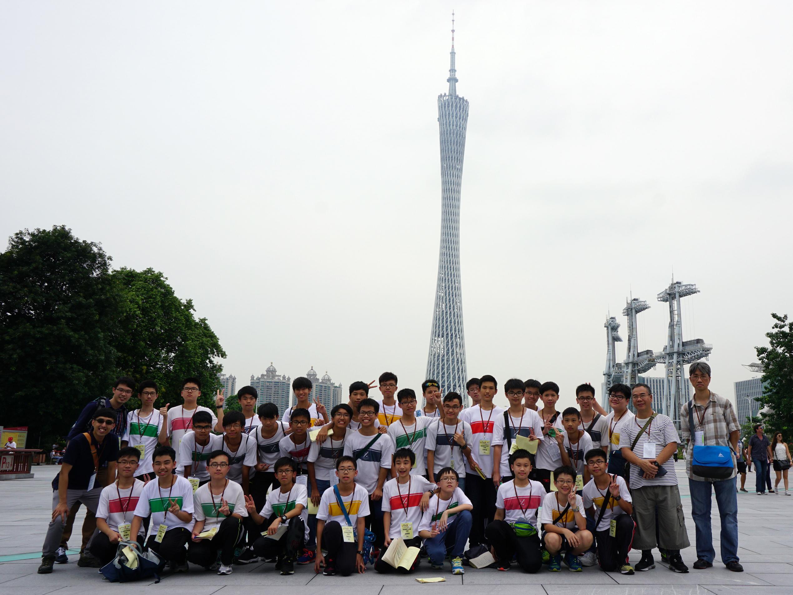G15 廣州塔
