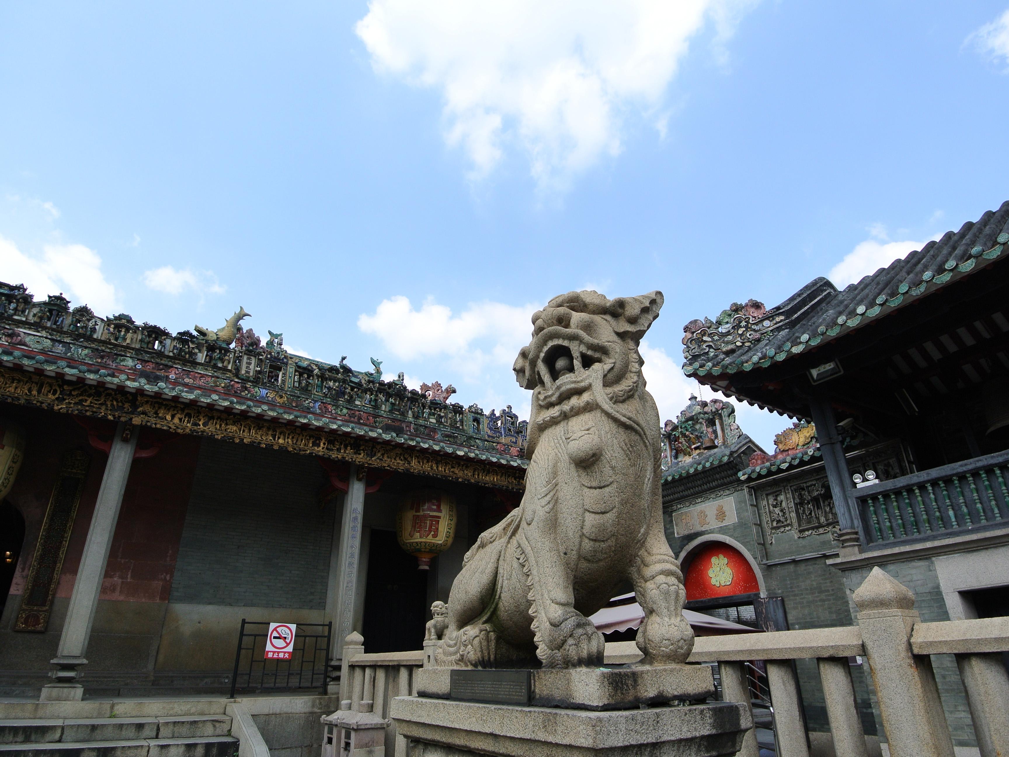G7B 佛山祖廟