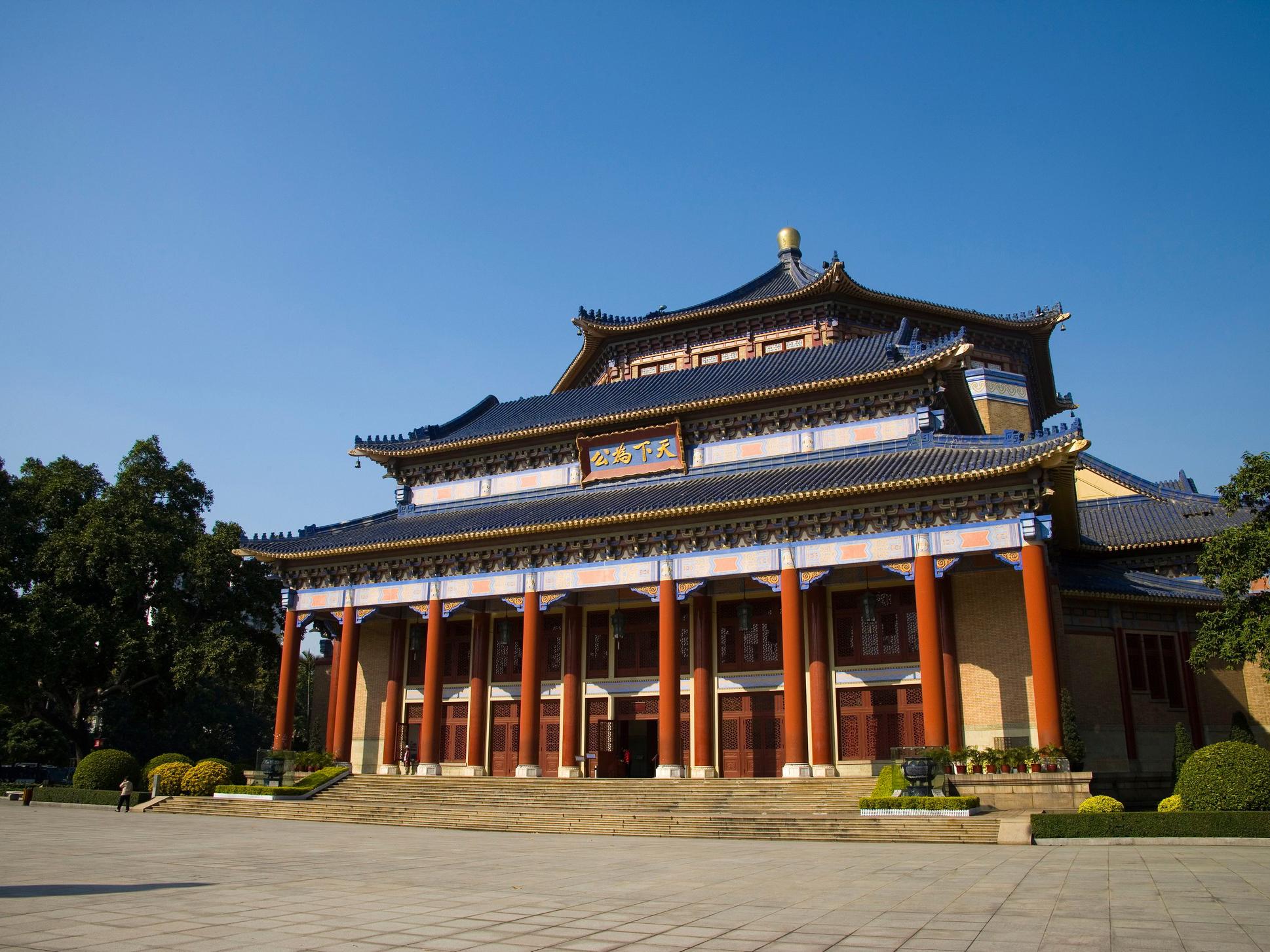 G8 中山紀念堂(1)