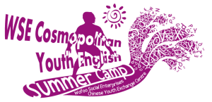 Cosmo Summer Camp-01